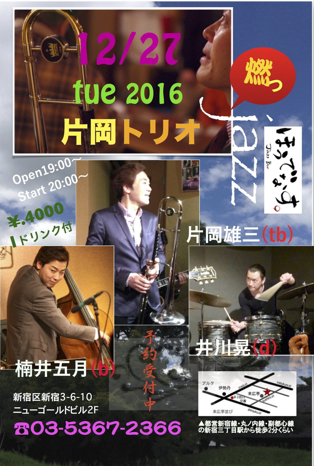 2016c_2