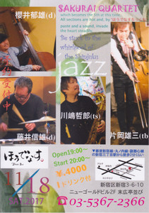 http://jazzbar-houdenasu.air-nifty.com/photos/uncategorized/2017/10/18/brog2017.jpeg
