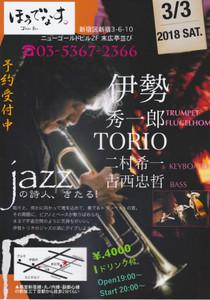 Torio_2